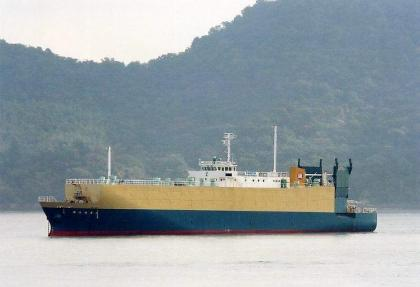 RO RO CAR CARRIER FOR SALE 6400 DWT 1990 BLT