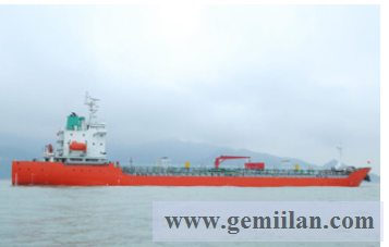 SATILIK CHEMICAL /OIL TANKER  Dwt 13,079 , Blt 2016