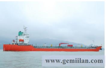 SATILIK CHEMICAL /OIL TANKER  Dwt 13,079 , Blt 2016