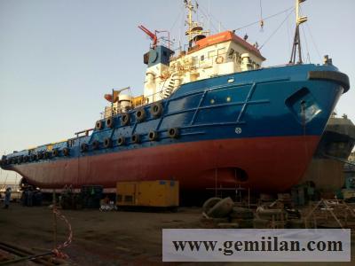 Anchor Handling Supply Tug for sale BLT1984