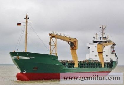 1989 Alman Yapımı Satılık Gemi DWT: 4300 320 TEU