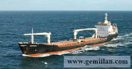 GENEL KARGO GEMİSİ SATILIK 2002 YAPIMI  DWT   9215 GENERAL CARGO / SINGLE DECKER / GEARED
