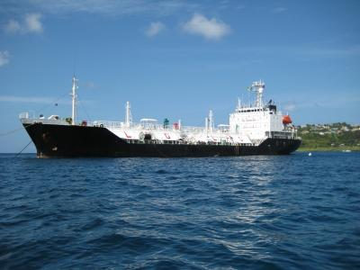 LPG VESSEL FOR SALE :