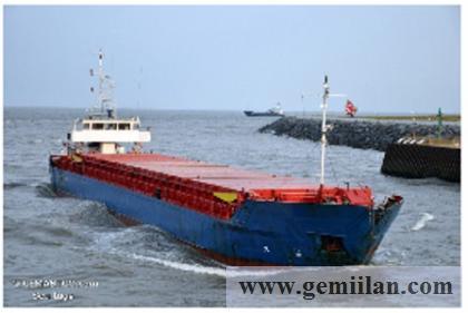 Alman yapımı Satılık Deniz-Nehir tipi kuru yük gemisi 1550 dwt - BLT 1985