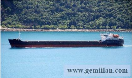 Sear River Volgobalt for sale BLT 1978 DWT: 3492