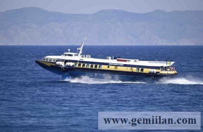 Satılık Yüksek Hızlı Yolcu Gemisi