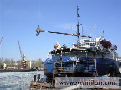 drydocking shiprepair Expressa Holding Corp