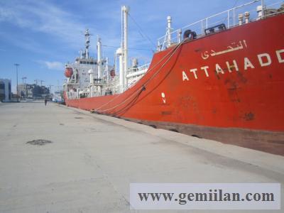 satılık lpg gemisi